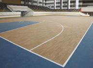 【青岛】兖州一中篮球场PVC地板