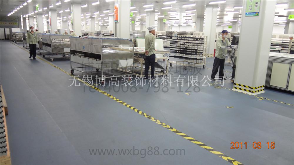 【浙江】向日葵车间PVC地板