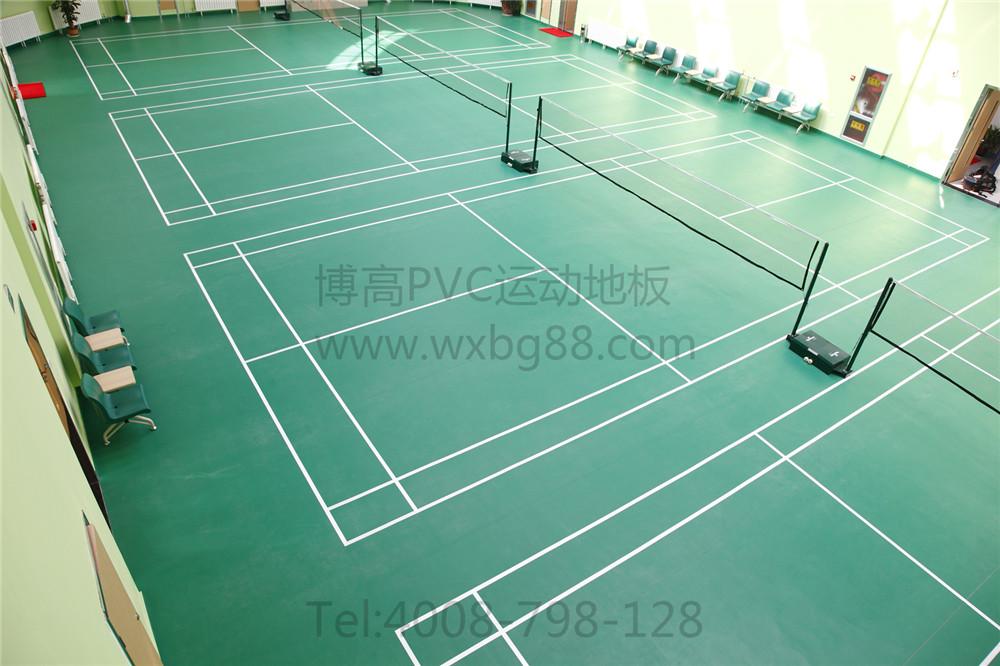 【青岛】百姓乐园PVC运动地板