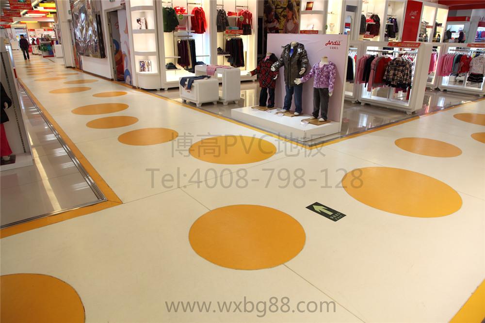 【江苏】万达广场PVC塑胶地板