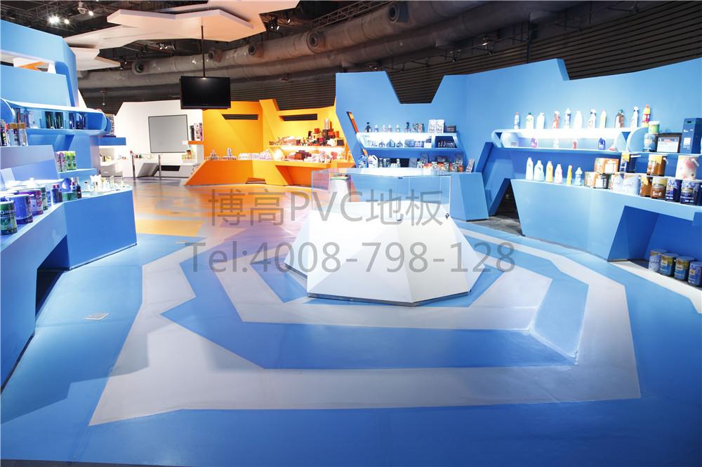 【深圳】市民中心PVC塑胶地板