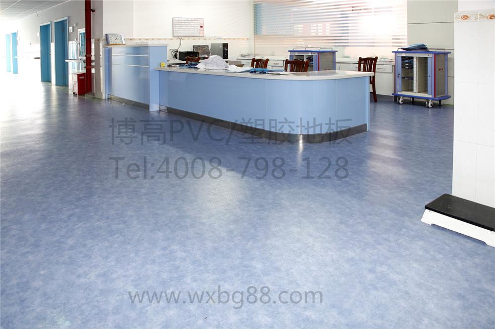 【广西】江滨医院专用PVC塑胶地板