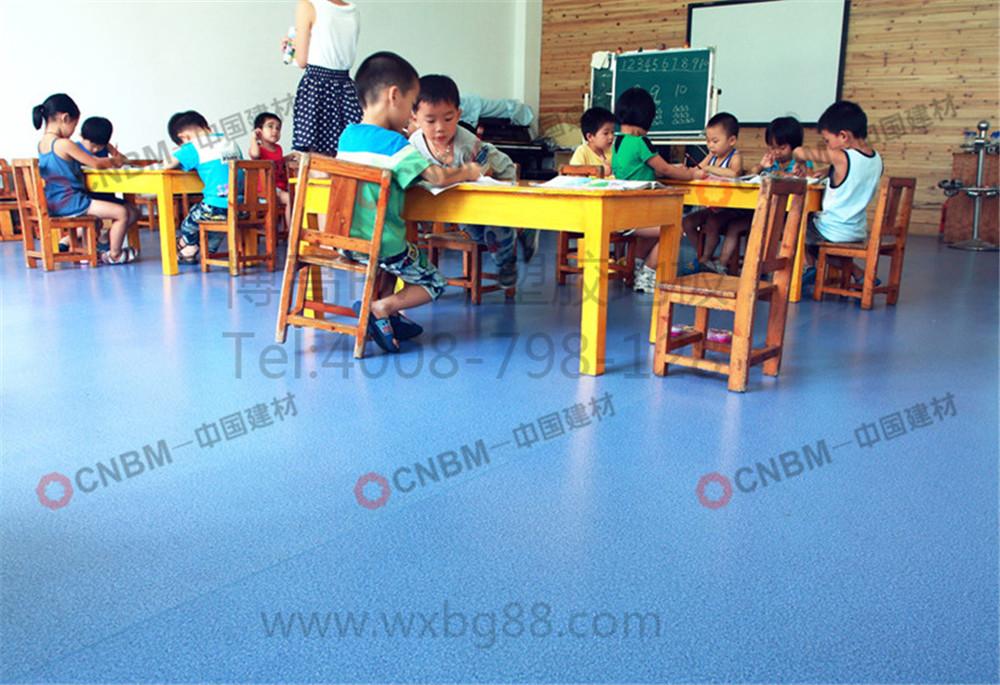【浙江】慈溪观城幼儿园PVC地板