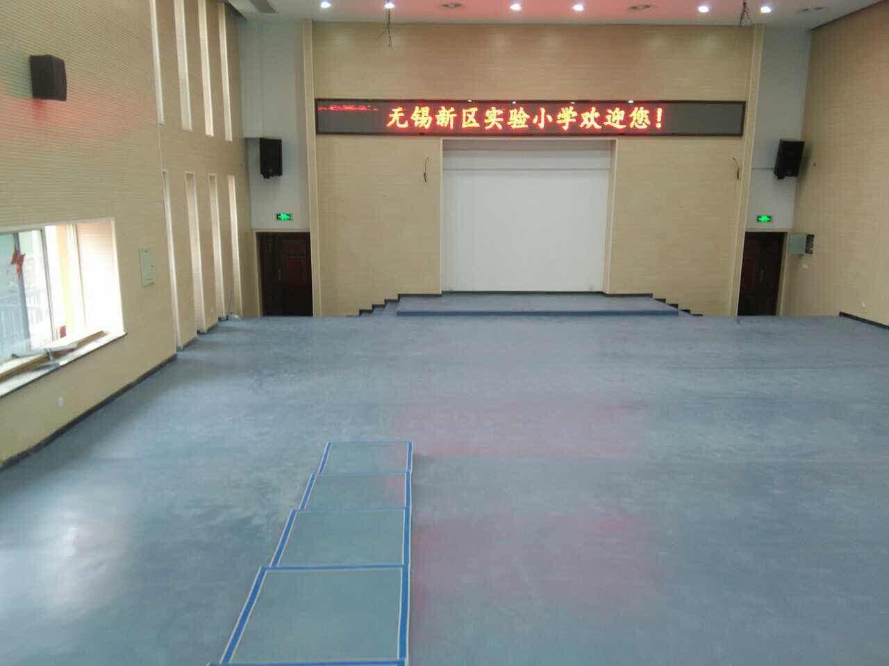 【无锡】新区实验小学PVC塑胶地板