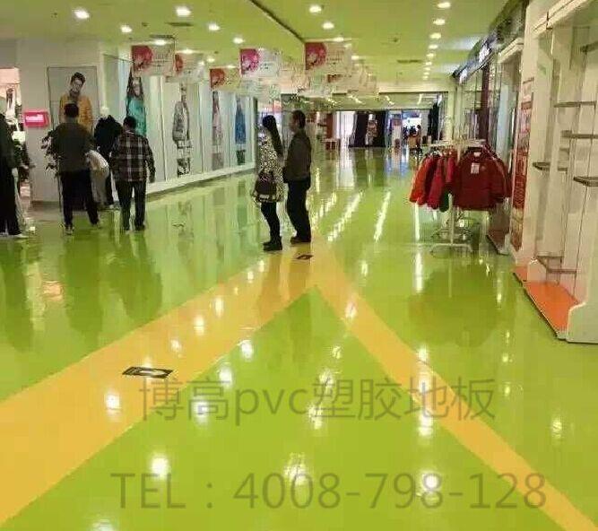 【河北】沧州蕾莎城市广场PVC地板