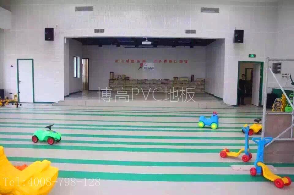 桃源居意君纯色幼儿园PVC地板