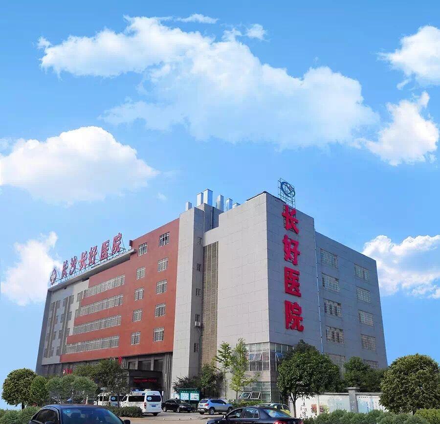 【湖南】长沙长好医院同透PVC地板