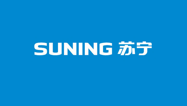 【无锡】苏宁活动中心PVC运动地板