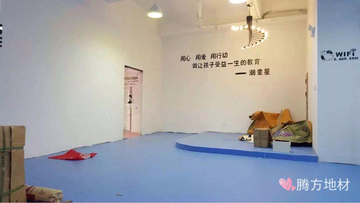 【浙江】潮童星学院PVC塑胶地板