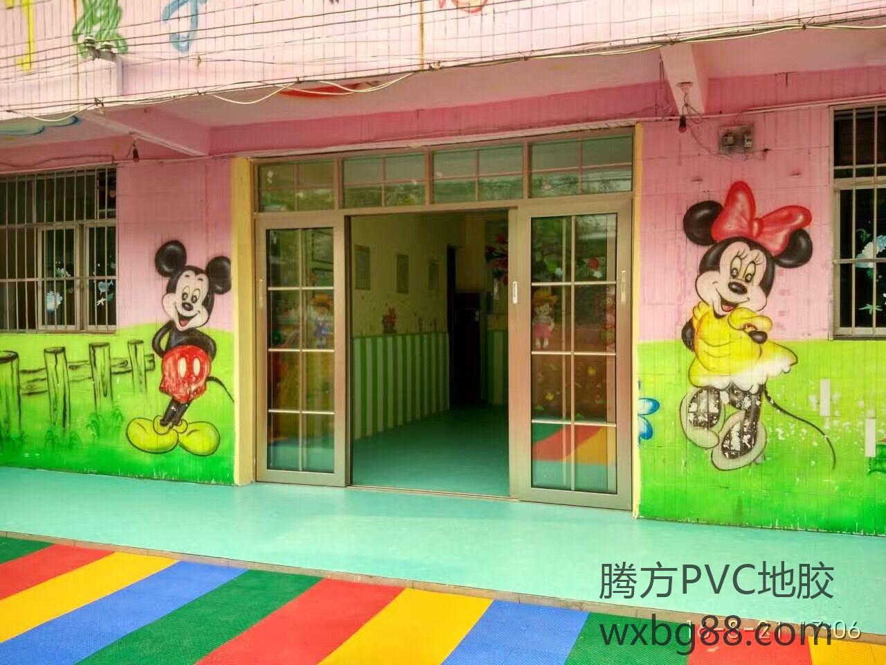 【江西】鹰潭幼儿园PVC地胶