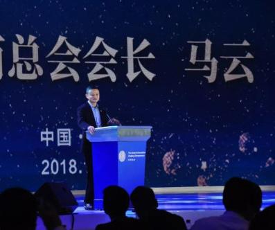 马云:未来还有三次巨大的机会……