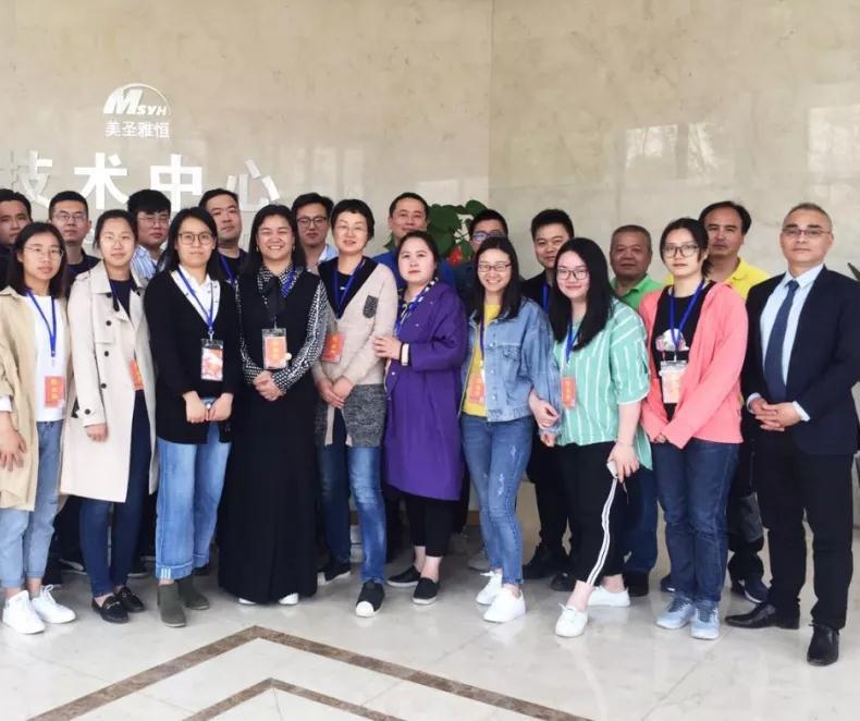 腾方总经理携全体员工到上海美圣雅恒参观学习