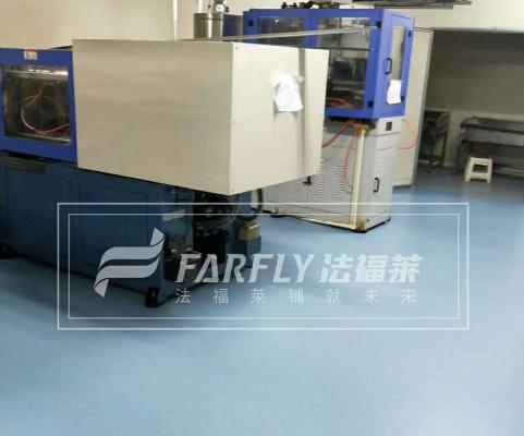 工业PVC地板和传统的塑胶地板有什么区别呢?