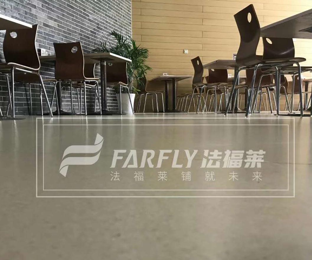 腾方教您,用4个方法区别同质pvc塑胶地板的品质