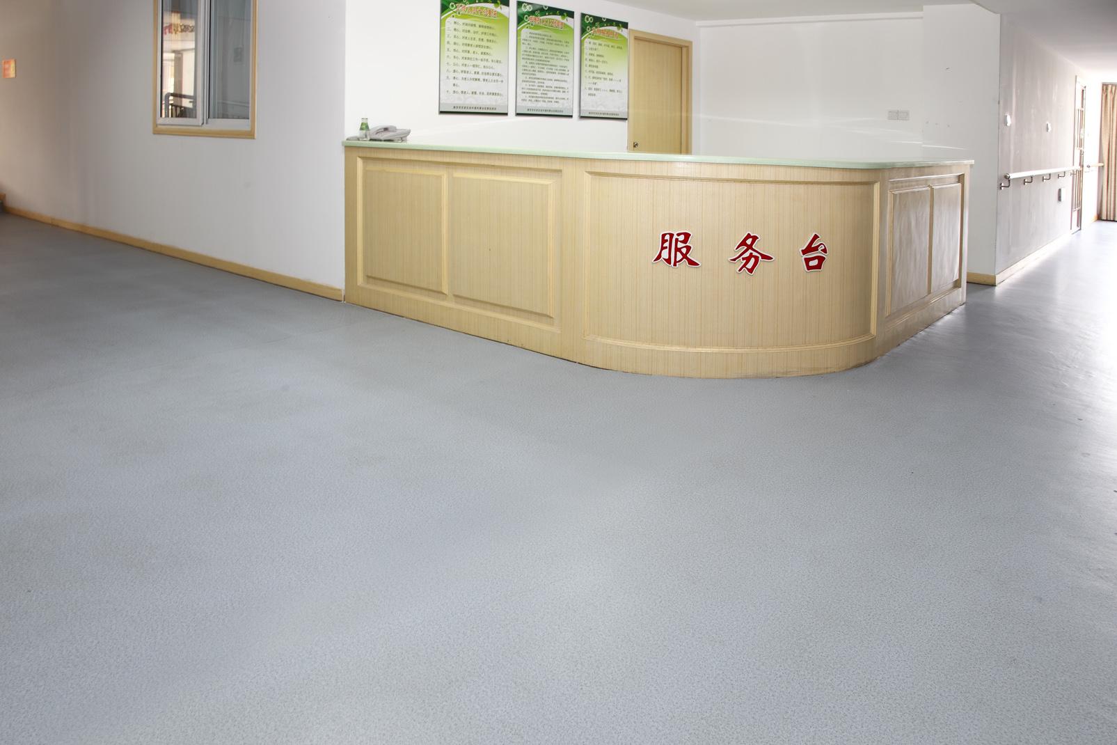 养老院塑胶地板最不可忽略的三大优点【腾方PVC地板】