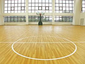 篮球场地板工程解决方案